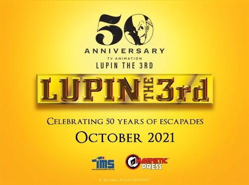 Lupin the 3rd 50th graphic